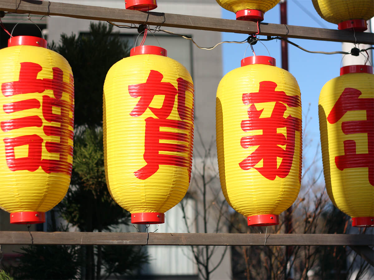 Let's look into the inside stories of national holidays observed in Japan: part 1