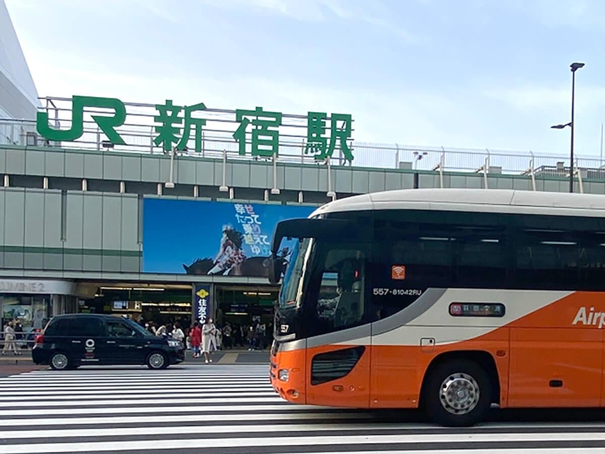 Shinjuku Transport Hub