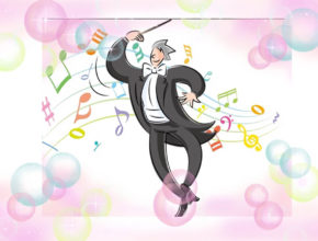 Classical Music Fills the Air
